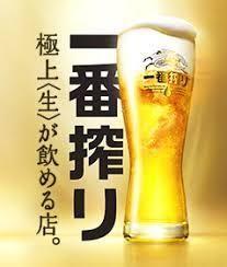 しりとり独り言 一番搾り   ビール どぞ♪   塩あめ買ってきました(^o^)