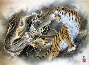 【50代からのしりとり】 龍虎相うつ・・・つ、づ  ドラゴンズとタイガースではありません。