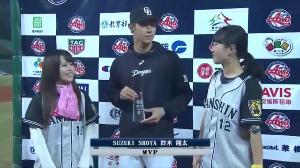 ドラゴンズ「応援!」専用板 鈴木翔太! 決勝戦MVP! (コレでもグダグダ言う輩がいるとしたら「アンチ」だわ、俺はそんな奴「ファ