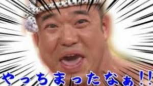 4124 - 大阪油化工業(株) あれれ⁉️ 5190円の高値から25%も下げているじゃん‼️  17日にこんな高値で買うのヤバいよっ
