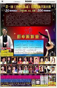 歌いたいっ♪今すぐ歌いたいっ♪ 11月18日に、江戸川文化センターで大きなイベントを開催します。出演者は200人くらいで、ダンス、歌