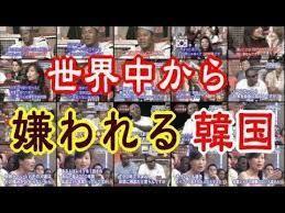 反日と、騒げば騒ぐほど、韓国の経済は衰える、それで良いじゃない! インチキ韓国・朝鮮右翼よ!  お前らの国は韓国・朝鮮だぞ! 日本だなんて勘違いするな!   韓国・朝