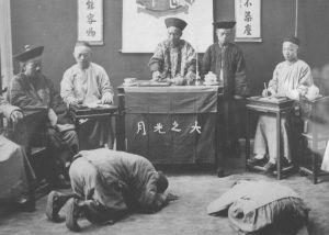 反日と、騒げば騒ぐほど、韓国の経済は衰える、それで良いじゃない! 清の皇帝(中国)によって朝鮮国王は任命される。   そもそも、中国の属邦の中でも朝鮮の地位は最も低く