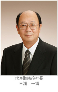 4931 - 新日本製薬(株) 社長