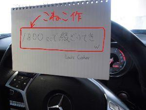 日本の核武装を急げ 少しは頭使わないと、漢字も書けなくなりゅじょww