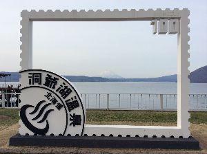 箱根の質問何でも下さい。 こんにちわ(^○^)  いつも箱根の情報を発信していただき  ありがとうございます。  夜の紫陽花電
