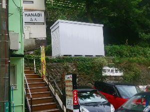箱根の質問何でも下さい。 九州の豪雨 6名が行方不明でJRの橋も流されたようで こういう100年に一度の豪雨が毎年有るのは や