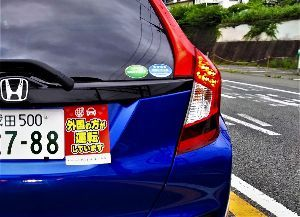 箱根の質問何でも下さい。 昨日から朝晩 寒いです。  台風が沖縄を縦断 すごい雨量だそうで その台風は熱帯低気圧になって 今晩