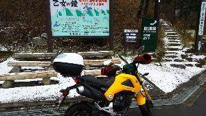 箱根の質問何でも下さい。 今朝 湯本は午前3時で5℃。  昨日は日食 楽しみにしていたのですが 湯本でも午前中に雪が舞う悪天。