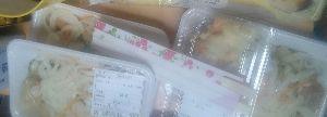 ★☆★☆★愛 (=^ェ^=)  ★☆★ライス様★☆★  こんばんは~~★☆★  タエ、夕食、大好き💓&hearts