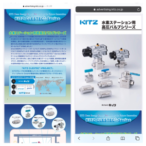 6495 - (株)宮入バルブ製作所 https://advertising.kitz.co.jp/clestec/wp-content/