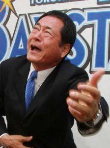 """中日・デニー友利無能投手コーチの解任を要求する 中畑監督 """"超ご機嫌""""1点差逃げ切り勝ちに興奮「ずっと夢見ていた」 http"""