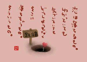 時計よ、お前よ、心 有るならば  ♪ 命に終りが  ある~  ♪     恋にも終わりが   来る~   ♪