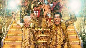 2538 - ジャパン・フード&リカー・アライアンス(株) 70~80くらいからお祭り騒ぎなりそうだな♪   しっかり拾うだけアルヨ
