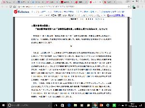 2538 - ジャパン・フード&リカー・アライアンス(株) これでひとまず解決かな??
