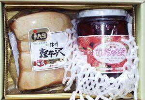 7230 - 日信工業(株) 優待の「信州ハム ・信州 軽井沢 &苺グラッセ55 」が本日届きました。  熟成ロースハム 400g