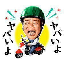 3793 - (株)ドリコム 本日は暴落480円🤞😓