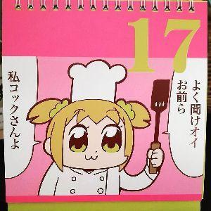 9876 - (株)コックス ほああwww(爆