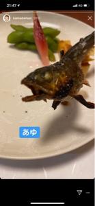 3990 - UUUM(株) 鎌田からのシークレットメッセージ㊙️  avexと業務提携!  うん!  早く売りたい!