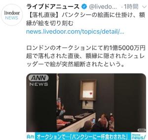 3990 - UUUM(株) ライブドア、テレ朝(Mステ、ANNニュース)、アベマ、UUUM 裏で繋がってるよね🤝