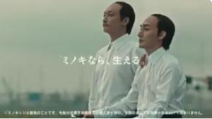 3990 - UUUM(株) 草彅&香取⭐︎