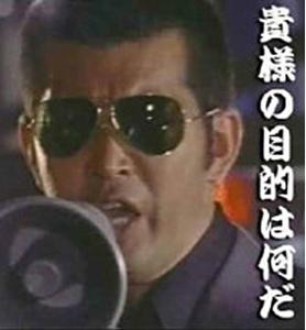 3990 - UUUM(株) ヒカキン、出て来いやー❗️