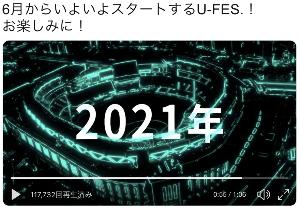 3990 - UUUM(株) どーやら2021年の企画まで考えてるみたいだから 外部にゃわからん手応えってのをUUUM自体は感じて
