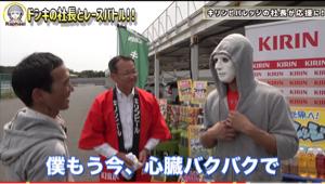3990 - UUUM(株) ラファエルのチャンネルに ドン・キホーテ社長 キリンビバレッジ社長 が出演  そんな力あるならラファ
