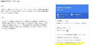 2160 ‐(株)ジーエヌアイグループ こんばんは 今日のPROTAC関連ニュースです。  ネットで検索すると、大塚製薬は数年前からPROT