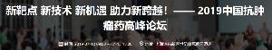 2160 ‐(株)ジーエヌアイグループ >ルオCEOは、なぜ中国抗がん剤サミットを欠席したのか?  👆まぁ~大変、ほんとに?? 会社は
