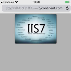 2160 ‐(株)ジーエヌアイグループ CPIのHPは現在こんな感じ。