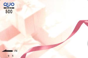 8071 - 東海エレクトロニクス(株) 【 株主優待 到着 】 (100株) 500円クオカード ※初取得です ー。