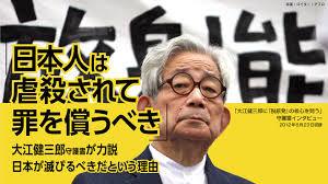 選挙システムの脆弱性を徹底指弾する必要有 野党の言う「数の論理で強制した法律は無効」というのであれば、 まず真っ先に破棄すべきは『占領日本国憲