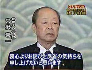 選挙システムの脆弱性を徹底指弾する必要有 韓国に謝罪を求められた中国「その必要は、ない。これからも謝罪することはない」  2013/09/06