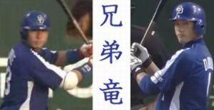 2017年5月24日(水) DeNA vs 中日 11回戦 仁村薫の農家転身。何かのテレビ番組で観たよ。まあ、潔いと言うかタイミング的にはベストやったと思うよ。
