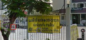 ^KLSE - マレーシア 総合 なにを今更誤魔化そうとしとるんや 一泊400バーツ月2000バーツで確定やで(笑)