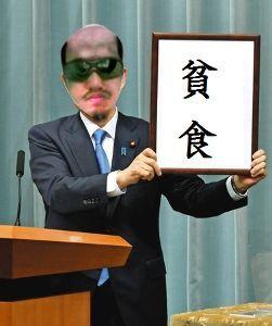 ^KLSE - マレーシア 総合 (`ロ´ )!