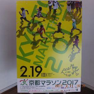 京都のタクシードライバーとお話ししませんか? 来週日曜イベントの京都マラソン 参加者は16000名とか  今日はそのボランティア説明会でした