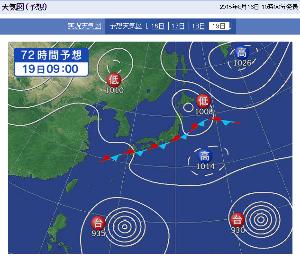 ◆◆ わたしの居場所 ◆◆ > ただいまです~~~ >  > その台風16号が日本に、いや大阪に接近するのが気
