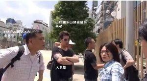 ほとぼり冷めぬ内、竹中等使う馬鹿さ加減! 暴力集団と結託して、日本人を脅しにかけていた在日韓国人    2013年2月23日に横浜で行われたデ
