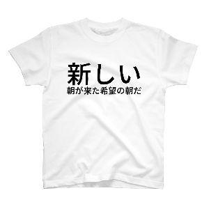 6379 - レイズネクスト(株) .