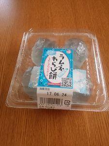 5103 - 昭和ホールディングス(株) いつもながらさげますねー。  珍品をGETしたのでご紹介 関西限定発売の大粒のラムネわらび餅です。7