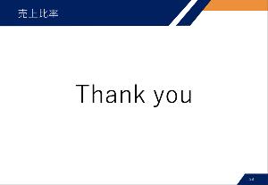 5103 - 昭和ホールディングス(株) なんかテキトーにつくった感じすごいですね。 release.tdnet.info/inbs/1401