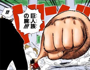 5103 - 昭和ホールディングス(株) 反撃IRはまだか?