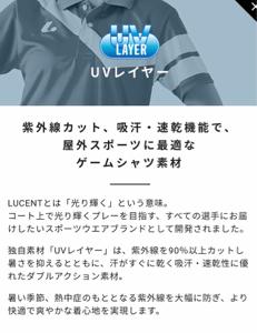5103 - 昭和ホールディングス(株) スポーツをする人たちは、ブランドのTシャツを オシャレにきて、なおかつ吸汗、速乾機能、紫外線カットの
