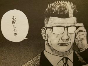 5103 - 昭和ホールディングス(株) ボロ株の相場はまだか?  心配しているぞ!