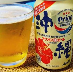 5103 - 昭和ホールディングス(株) 飲みたい!