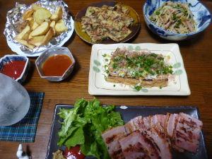 ももの家の晩御飯(´∀`) 21日メニュー  厚切りベーコン ポテト チヂミ もやしの中華サラダ 厚揚げ