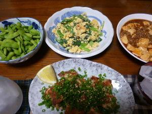 ももの家の晩御飯(´∀`) 29日メニュー  枝豆 卵と小松菜の中華炒め マーボー豆腐 ねぎ塩鶏