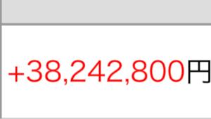 4582 - シンバイオ製薬(株) こっから資産も10倍!  3億は稼げるで!